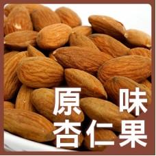 原味杏仁果-買12送腰果醬+錫蘭綠茶