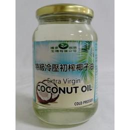 特級冷壓初榨椰子油-買2送1