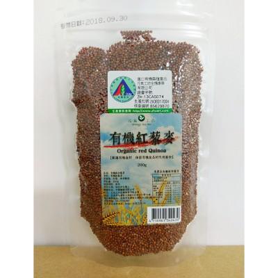 有機紅藜麥-買3送1