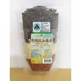 有機綜合藜麥-買3送1