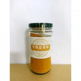 有機薑黃粉-140g-買1送1