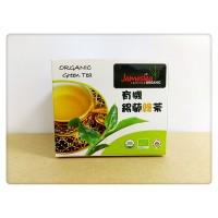 有機錫蘭綠茶-買5送1