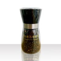 有機黑胡椒粒-研磨罐裝-買2送1