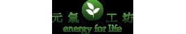 元氣工坊生機事業有限公司 © VITA Organic Co., Ltd. since 1995