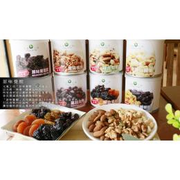 堅果果乾-優惠組合-買1箱送腰果醬+錫蘭綠茶