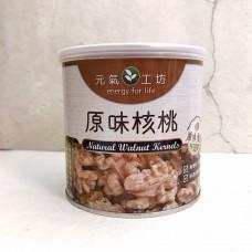 原味核桃-買12送腰果醬+錫蘭紅茶