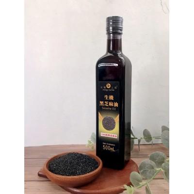 生機黑芝麻油(胡麻油/黑麻油)-買5送1或買36送12